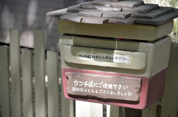 20120726-092143.JPG