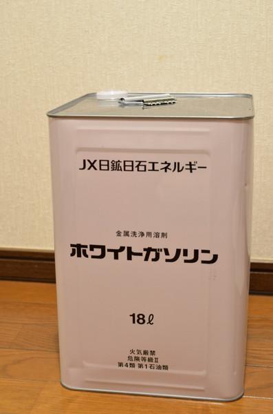20131126_215256.JPG