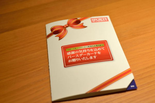 20140522_231725.JPG