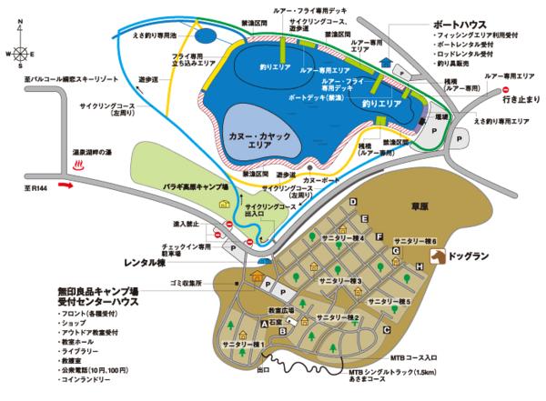 map_tsumagoi.png