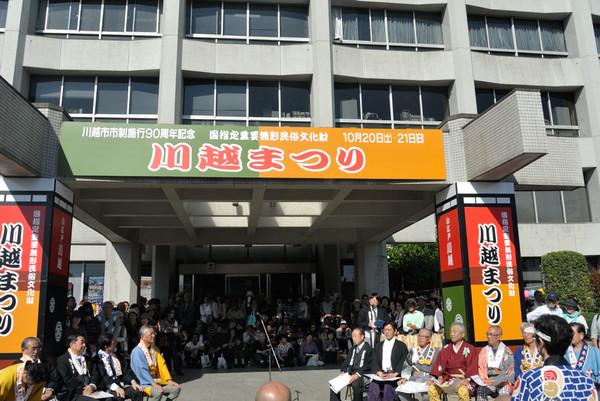 20121021-131519.JPG