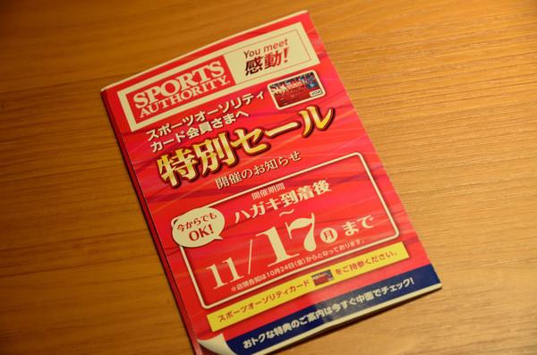 20141020_235057.JPG